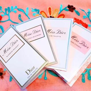 ディオール(Dior)のディオール ミスディオール 香水サンプルセット(香水(女性用))