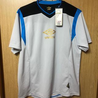 アンブロ(UMBRO)の新品タグ付き umbro スポーツtシャツ(ウェア)