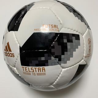 アディダス(adidas)のadidas(アディダス) フットサルボール 4号球テルスター18AFF4300(ボール)