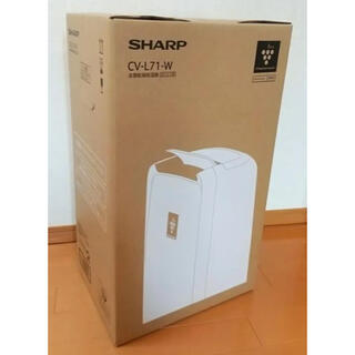 SHARP - シャープ衣類乾燥除湿機 SHARP CV-J71-W