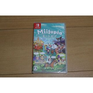 Nintendo Switch - Miitopia Switch 新品未開封 ミートピア