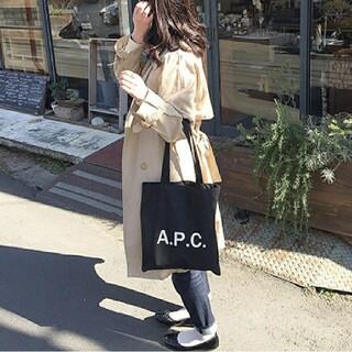 アーペーセー(A.P.C)の【新品未使用♥️】 APC アーペーセー トートバッグ ブラック(トートバッグ)