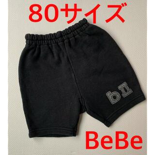ベベ(BeBe)のBeBe★半ズボン★80サイズ(パンツ)