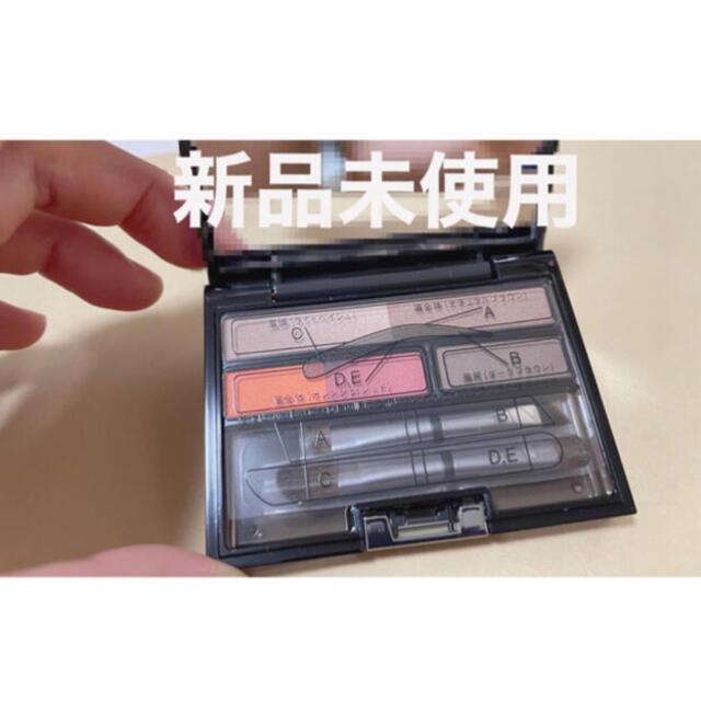 IPSA(イプサ)のイプサ アイブロウ コスメ/美容のベースメイク/化粧品(パウダーアイブロウ)の商品写真