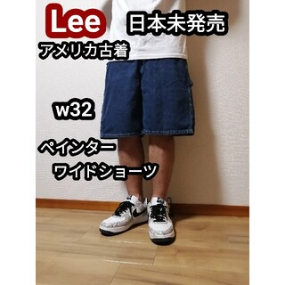 Lee - 90s Lee リー デニムバギーパンツハーフパンツ ペインターショートパンツ