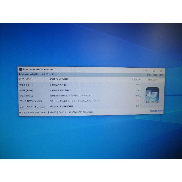 NEC(エヌイーシー)の日本初 NEC Black Mate Corei3 4160 3.6GHZ スマホ/家電/カメラのPC/タブレット(デスクトップ型PC)の商品写真