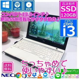 エヌイーシー(NEC)の13.3インチ SSD ノートパソコン 本体 Windows10 PC NEC(ノートPC)