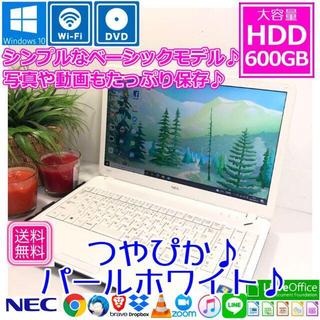 ノートパソコン 本体 Windows10 PC NEC(ノートPC)