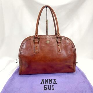 アナスイ(ANNA SUI)のアナスイ☆ANNA SUI ハンドバッグ ブラウン レザー 本革 保存袋付き 茶(ハンドバッグ)