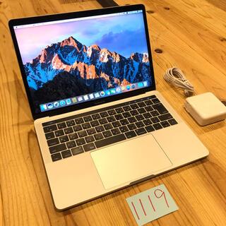 Mac (Apple) - 格安!MacBook pro 13インチ 2016 タッチバー搭載