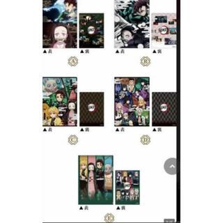 鬼滅の刃★きめつのやいば★煉獄さん★ローソン限定品★クリアファイル5種5枚セット(クリアファイル)