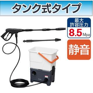 アイリスオーヤマ(アイリスオーヤマ)の送料込 アイリスオーヤマ タンク式高圧洗浄機 SBT-512(その他)