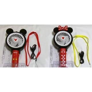 ディズニー(Disney)のディズニー フラッシュハンドDE扇風機/ハンディファン ミッキー&ミニーセット(扇風機)