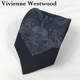ヴィヴィアンウエストウッド(Vivienne Westwood)のVivienne Westwood ヴィヴィアンウエストウッドマン ネクタイ(ネクタイ)