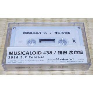 C93 会場限定 神田沙也加 MUSICLOID #38 非売品 カセットテープ