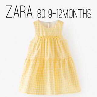 ザラキッズ(ZARA KIDS)のZARA ザラ キッズ ベビー ギンガムチェック柄 ワンピース 80 size(ワンピース)