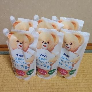 ファーファー(fur fur)のファーファ 洗剤 6個セット(洗剤/柔軟剤)