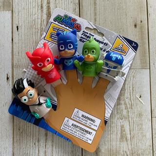 新品 パジャマスク PJ Masks 指人形 5本セット