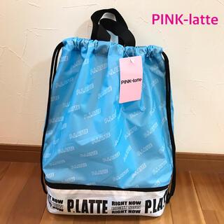 PINK-latte - 新品♡ピンクラテ PINK-latte プールバッグ ロゴプリント サックス