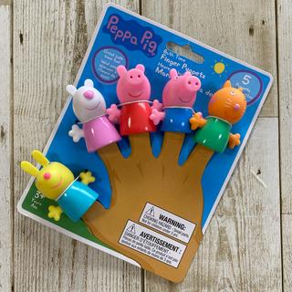 新品 ペッパピッグ Peppa Pig 指人形 5本セット