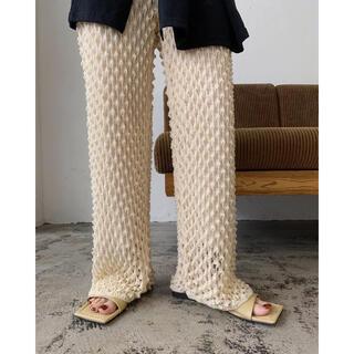 original ami knit pants lawgy