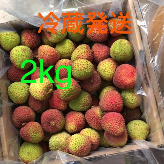 早者勝ち!新鮮生ライチ2kg 食品/飲料/酒の食品(フルーツ)の商品写真