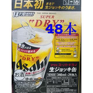 アサヒ - アサヒ生ジョッキ缶