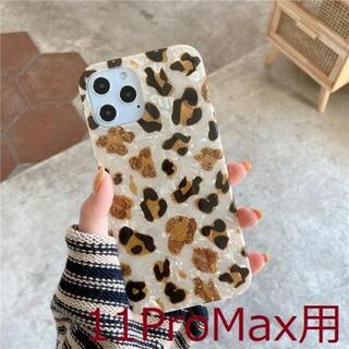 【iPhone11ProMax用】レオパード柄 ヒョウ柄 ホワイトブラウン