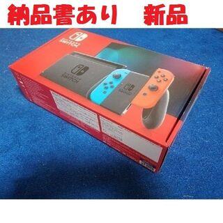 ニンテンドースイッチ(Nintendo Switch)の納品書あり ニンテンドースイッチ ネオン 新品未使用 新型 (家庭用ゲーム機本体)