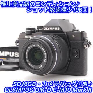 OLYMPUS - ★高級高性能ミラーレス!☆オリンパス OM-D E-M10 Mark II★