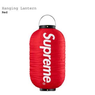 シュプリーム(Supreme)のSupreme Hanging Lantern Red 提灯 (ライト/ランタン)