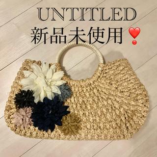 アンタイトル(UNTITLED)の新品未使用❣️ UNTITLED バッグ(トートバッグ)
