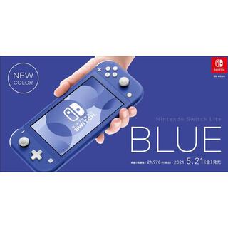 Nintendo Switch - 新品 Nintendo Switchライト ブルー スイッチライト 本体