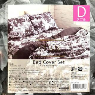【新品】DAILIC ダブル ベッドカバーセット 花柄 ブラック