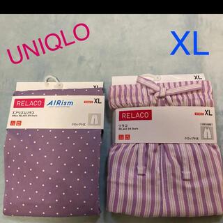 ユニクロ(UNIQLO)のユニクロ エアリズムリラコ&リラコ 2点セット XL⭐️新品⭐️(ルームウェア)