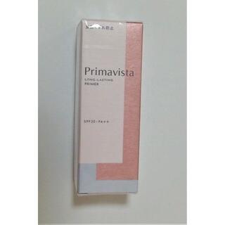 Primavista - プリマヴィスタ スキンプロテクトベース
