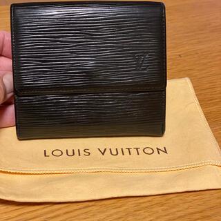 LOUIS VUITTON - 『値下げ』ルイヴィトン エピ Wホック財布