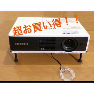 RICOH - ⭐️最終値下げ⭐️ RICOHプロジェクター PJ WX3130