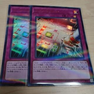 ユウギオウ(遊戯王)のレッドリブート ウルトラ2枚 遊戯王(シングルカード)