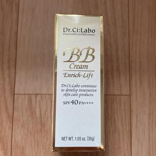 Dr.Ci Labo - 【新品・未開封】ドクターシーラボ BBクリーム エンリッチリフト  30g