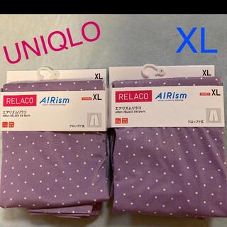 ユニクロ(UNIQLO)のユニクロ エアリズムリラコ 2点セット XL ⭐️新品⭐️(ルームウェア)