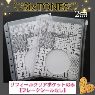 Johnny's - SixTONES♡ファスナー付クリアポケットセット