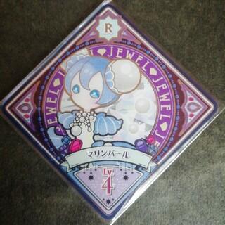 アイカツ(アイカツ!)のアイカツプラネット☆レア☆マリンパール(カード)