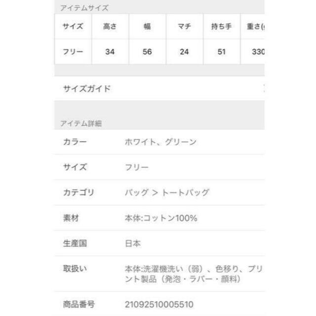 DEUXIEME CLASSE(ドゥーズィエムクラス)のDeuxieme Classe 【SKIN】 MARKET TOTE バッグ レディースのバッグ(トートバッグ)の商品写真