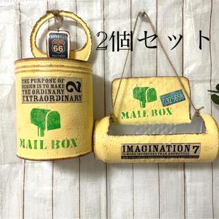 リメ缶、リメイク缶ミルク缶、500ml缶2個セット おまけ苗付き(プランター)