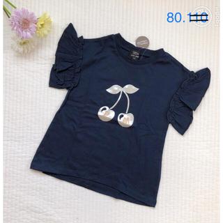 petit main - 新品♡プティマイン さくらんぼTシャツ ネイビー