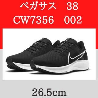 ナイキ(NIKE)のNIKE ペガサス38 CW7356-002 ブラック 26.5cm(シューズ)