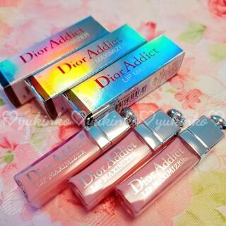 Dior - 三本セット ディオール リップ マキシマイザー