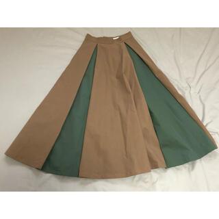 バナーバレット(Banner Barrett)のBANNER BARRETT ロングスカート(ロングスカート)