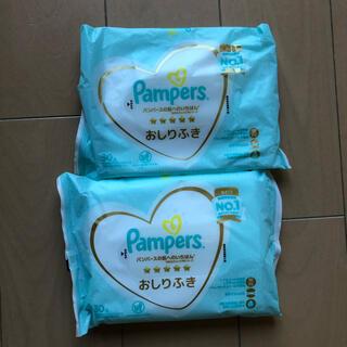 ピーアンドジー(P&G)のパンパース 肌へのいちばん おしりふき 30枚×2(ベビーおしりふき)